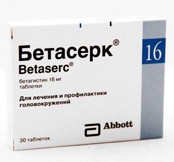 Betaserc تعليمات للاستخدام السعر 16 و 24 ملغ استعراض نظائرها Betaserk أقراص مع هشاشة العظام عنق الرحم